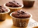 Рецепта Какаови мъфини с много шоколад